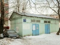 Зюзино, улица Болотниковская, дом 18 к.2СТР1. хозяйственный корпус