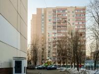 Зюзино, улица Болотниковская, дом 20 к.1. многоквартирный дом
