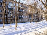 Зюзино, улица Болотниковская, дом 26 к.2. многоквартирный дом