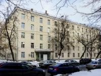 Зюзино, улица Болотниковская, дом 16. больница Московский научно-практический центр наркологии