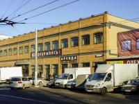 Зюзино, улица Болотниковская, дом 12. торговый центр