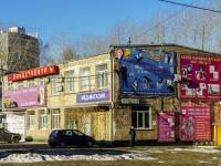 Зюзино, улица Болотниковская, дом 23. многофункциональное здание