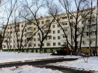 Zyuzino, st Odesskaya, house 3. Apartment house