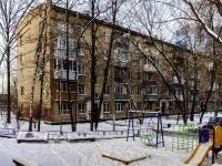 Zyuzino, st Odesskaya, house 7. Apartment house