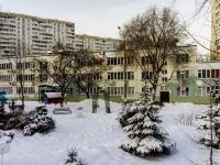 Зюзино, улица Одесская, дом 12А. учебный центр Московский детский эколого-биологический центр