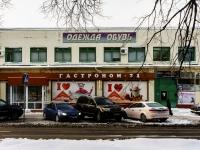 Зюзино, улица Одесская, дом 16. магазин