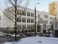 Zyuzino, st Odesskaya, house 16 к.1. nursery school
