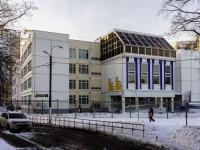 Zyuzino, st Odesskaya, house 16 к.2. school