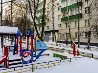 Зюзино, Одесская ул, дом 20