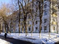 Zyuzino, st Odesskaya, house 17. Apartment house