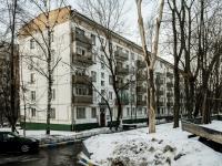 Зюзино, Одесская ул, дом 25
