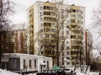 Зюзино, Одесская ул, дом 11
