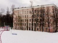 Zyuzino, st Odesskaya, house 13. school