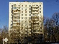 Zyuzino, st Odesskaya, house 15. Apartment house