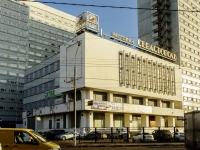 Зюзино, улица Большая Юшуньская, дом 1А к.5. многофункциональное здание