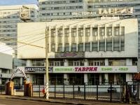 Зюзино, улица Большая Юшуньская, дом 1А к.6. ресторан