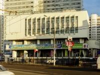 """Зюзино, улица Большая Юшуньская, дом 1А к.7. торговый центр """"Севастополь"""""""