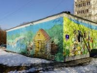 Зюзино, улица Большая Юшуньская, дом 16 с.1. хозяйственный корпус