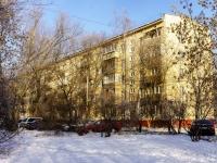 Зюзино, улица Большая Юшуньская, дом 10. многоквартирный дом