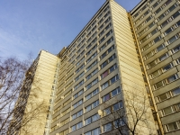 Зюзино, улица Керченская, дом 1А к.1. общежитие МФТИ