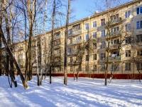 Зюзино, улица Керченская, дом 7. многоквартирный дом