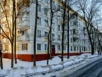 Зюзино, улица Керченская, дом 11 к.1. многоквартирный дом