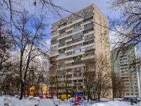 Zyuzino, st Kerchenskaya, house 11 к.2. Apartment house