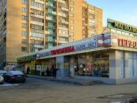 Zyuzino,  , house 9А. store