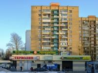Zyuzino,  , house 9 к.1. Apartment house