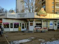 Zyuzino,  , house 9 к.1СТР2. store