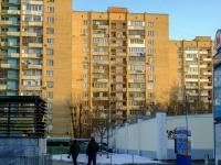 Zyuzino,  , house 9 к.2. Apartment house