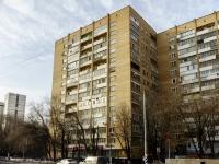 Zyuzino,  , house 11 к.2. Apartment house