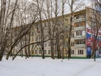 Zyuzino,  , house 17 к.1. Apartment house