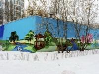 Зюзино, улица Фруктовая, дом 16 с.2. хозяйственный корпус