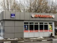 Зюзино, улица Фруктовая. магазин
