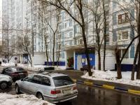 Zyuzino, Fruktovaya st, 房屋 16. 公寓楼