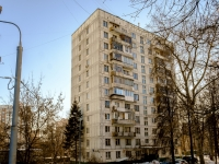 Зюзино, улица Перекопская, дом 1 к.1. многоквартирный дом