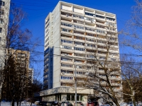 Зюзино, улица Перекопская, дом 1 к.2. многоквартирный дом