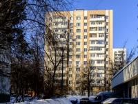 Зюзино, улица Перекопская, дом 3. многоквартирный дом