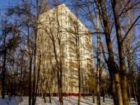 Зюзино, улица Перекопская, дом 5. многоквартирный дом