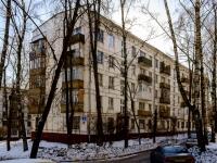 Зюзино, улица Перекопская, дом 6. многоквартирный дом