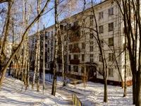 Зюзино, улица Перекопская, дом 8. многоквартирный дом