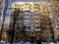 Зюзино, улица Перекопская, дом 10 к.2. многоквартирный дом