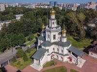 Зюзино, улица Перекопская, дом 7. храм благоверных князей святых Бориса и Глеба в Зюзино