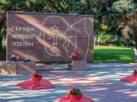Moscow, Zyuzino, Perekopskaya st,