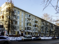 Зюзино, улица Херсонская, дом 9 к.1. многоквартирный дом