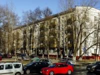 Zyuzino, avenue Sevastopolsky, house 57. Apartment house
