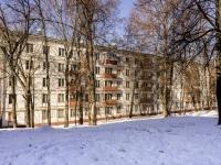 Zyuzino, avenue Sevastopolsky, house 59. Apartment house