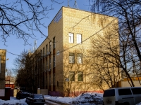Zyuzino, avenue Sevastopolsky, house 61. office building