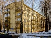 Зюзино, Севастопольский проспект, дом 65. многоквартирный дом